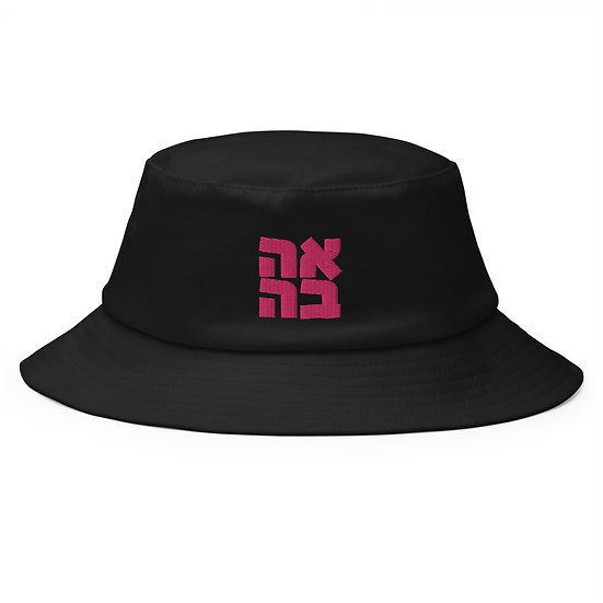 ahava bucket hat