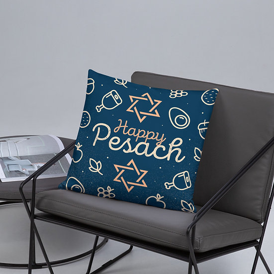 happy pesah pillow