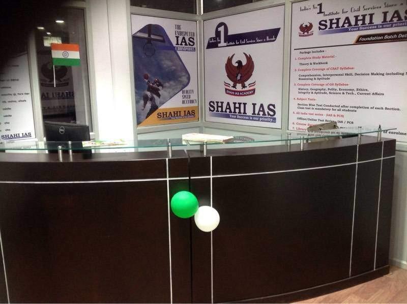 shahi-ias-academy-aliganj-lucknow-ias-in