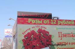 Бегущая строка P10 Red
