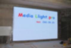 LED экран P5, Indoor Самара