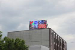 Уличный кабинетный экран