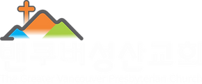 wengchurch logo.png