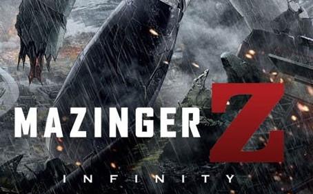 [Critique cinéma] Mazinger Z Infinity, en salles le 22 novembre 2017
