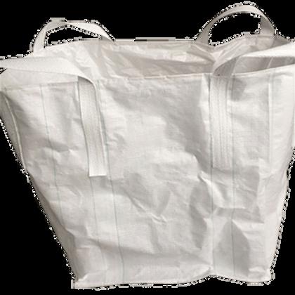 Gym Shoe Decoy Bag