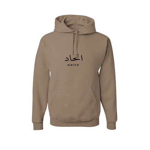Unity of South Asia Hoodie