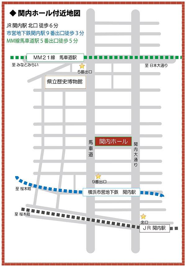 関内ホールアクセスaccess_map.jpg