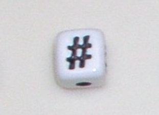 12mm x 12mm Cube Alphabet Beads - #