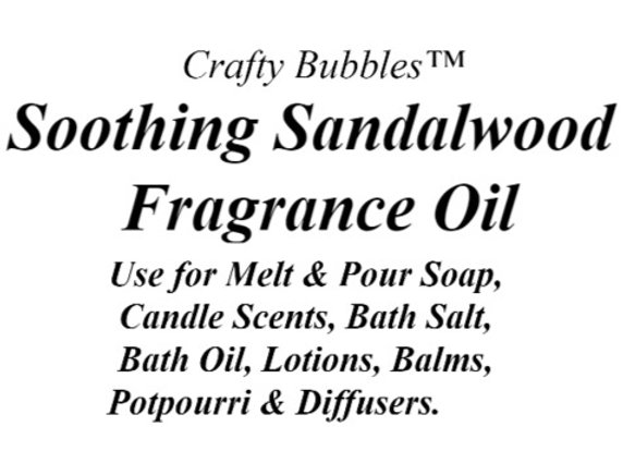 Soothing Sandalwood Fragrance Oil
