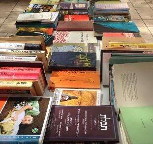 פרטים על יריד החלפת ומכירת ספרים