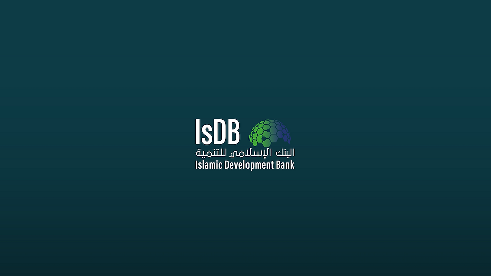 IsDB Rebrand 1.png