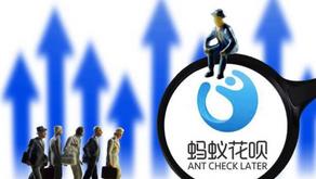 中国Z世代を狙う金融サービスと問題点