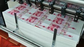 中国史上最大の偽札事件