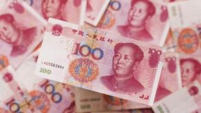 実現に動き出した中国のデジタル通貨
