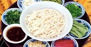 本場北京の炸醤麺(じゃーじゃーめん)