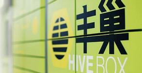 中国宅配ボックス有料化で不満噴出
