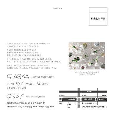 flaska_dm-02.jpg