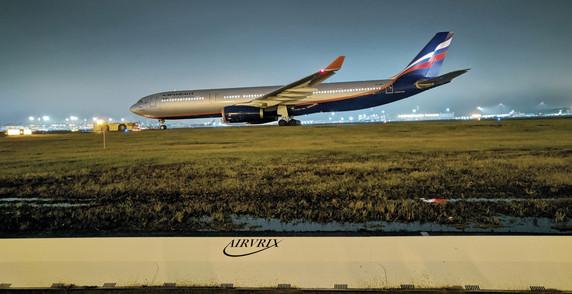 Airvrix Barrier installed in Sheremetyevo international airport