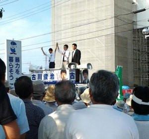 埼玉県にて古川俊治候補の応援