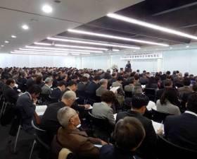 税理士会_講演3_1
