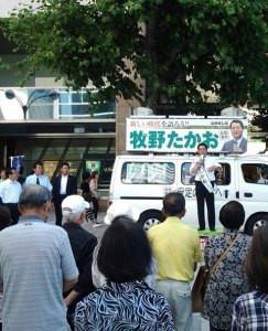 静岡県にて牧野たかお候補の応援