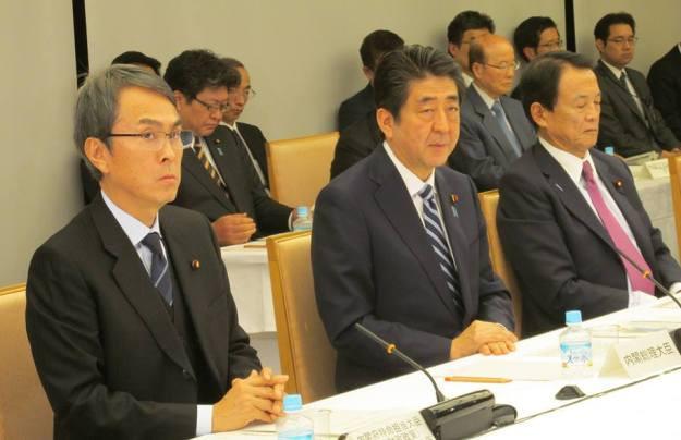 経済財政諮問会議1