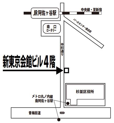 選挙事務所案内.png