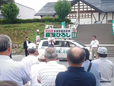 山梨の森屋候補、長野の吉田候補の応援