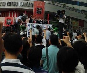 安倍総裁演説、有楽町イトシア前に3000人