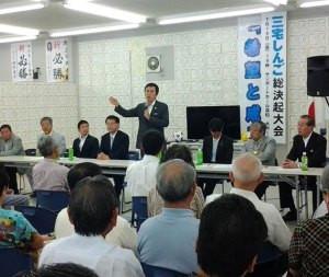 三宅しんご候補の応援に香川県高松市に来ました