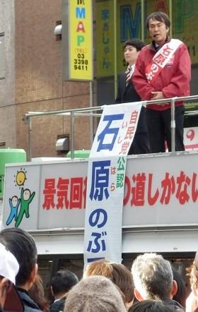 阿佐ヶ谷1 (3)_1