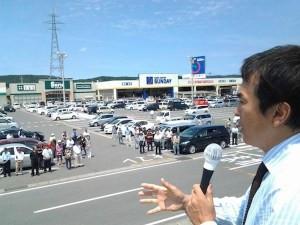 あまちゃんのふるさと、久慈市で演説