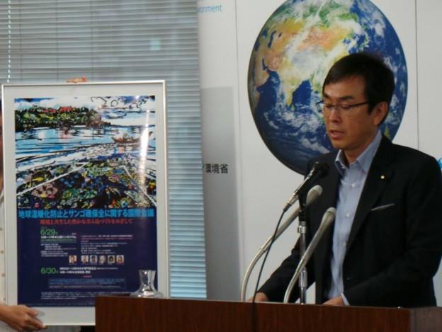 記者会見で地球温暖化防止とサンゴ礁保全に関する国際会議の開催を説明