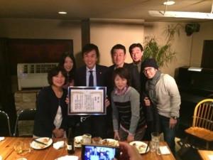PTA野球協議会 井荻小学校優勝記念祝賀会