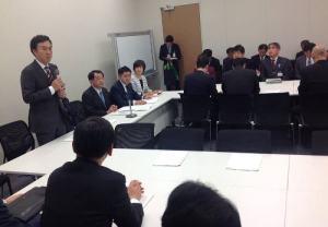 「美しい富士山を創り守る議員の会」通称・富士山議連の初会合
