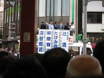 浅草雷門前で、たけみ敬三候補の最後の訴え