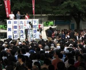 中野駅前で、丸川珠代最後のお願い
