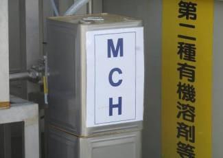 MCH_1
