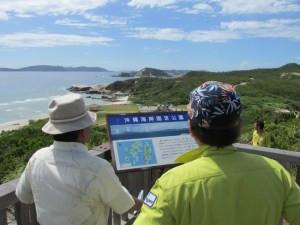 渡嘉敷島から眺める海