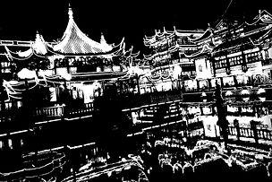 Shanghai Tang (2).jpg