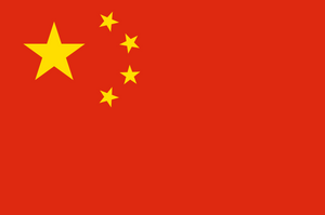 The 'Five-starred Red Flag', of the People's Republic of China