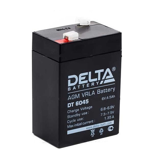 Аккумуляторы 6 вольт, емкостью 4,5 Ач