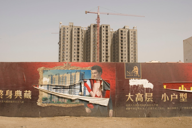Apartment buildings under construction, Korla