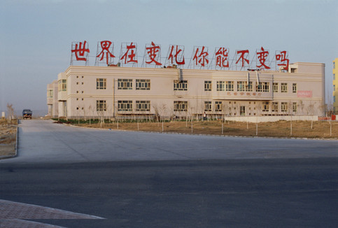 Bayinguoleng Teachers' College