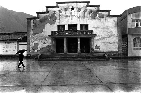 Cinema, Gansu