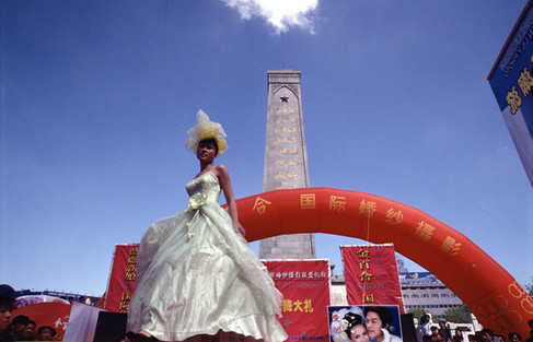 Wedding business promotion, Urumqi