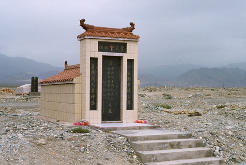 Mausoleum, Hejing County