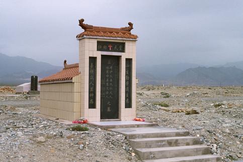 Mausoleum, Hejing County
