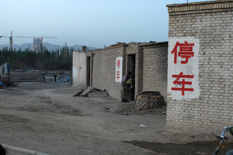 Due for demolition city area, Korla