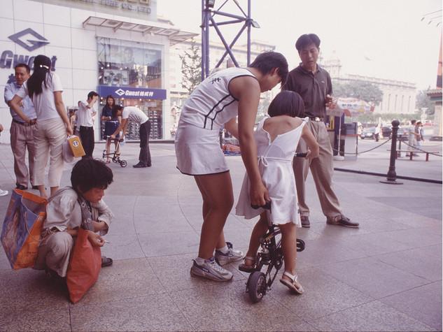 Beijing Story
